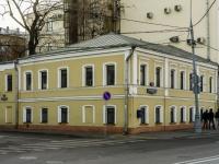 Замоскворечье, Раушский 2-й переулок, дом 2. офисное здание