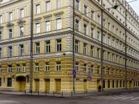 Замоскворечье, гостиница (отель) Балчуг Кемпински , улица Балчуг, дом 1