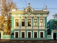 Замоскворечье, улица Бахрушина, дом 6 с.1. правоохранительные органы Прокуратура города Москвы