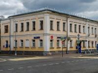 Замоскворечье, Озерковский переулок, дом 13/19 СТР1. почтамт