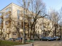 ,  , house 48-50 с.3. 公寓楼
