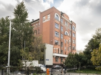 Замоскворечье, Люсиновский 1-й переулок, дом 3Б. офисное здание