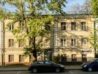 Замоскворечье, Щипковский 2-й переулок, дом 15 с.1. многоквартирный дом
