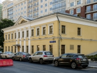 Замоскворечье, Люсиновский 3-й переулок, дом 5. офисное здание