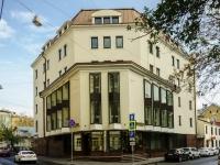 """Замоскворечье, Монетчиковский 3-й переулок, дом 11 с.1. банк """"Центркомбанк"""""""