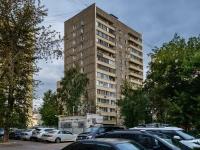 Замоскворечье, Монетчиковский 3-й переулок, дом 15. многоквартирный дом