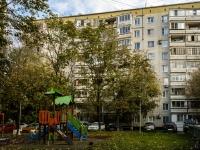 Zamoskvorechye,  , house 9. Apartment house