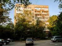 Zamoskvorechye,  , house 17/21. Apartment house