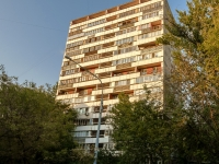 Zamoskvorechye,  , house 21. Apartment house