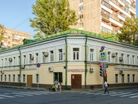 Zamoskvorechye,  , house 23/19. office building