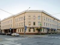 Zamoskvorechye,  , house 26. office building