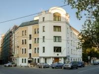 Zamoskvorechye,  , house 31/1. governing bodies