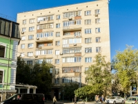 Zamoskvorechye,  , house 33. Apartment house