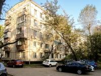Замоскворечье, улица Малая Пионерская, дом 23-31 с.1. многоквартирный дом