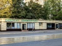 ,  , house 2А/КИОСК. 咖啡馆/酒吧