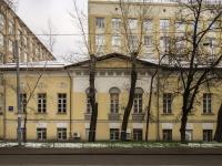 Zamoskvorechye,  , house 11/13СТР1. cafe / pub