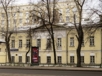 Zamoskvorechye,  , house 11/13СТР2. office building
