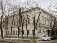 Zamoskvorechye,  , house 13 с.1. office building
