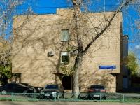 Zamoskvorechye,  , house 13 с.2. office building