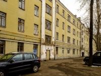 Zamoskvorechye,  , house 17/14СТР2. Apartment house