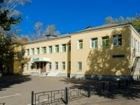 Zamoskvorechye,  , house 19 с.2. hotel