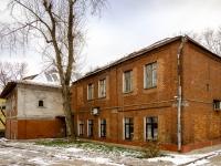 Zamoskvorechye,  , house 19 с.6. office building