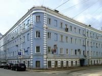 ,  , house 9/10. 公寓楼