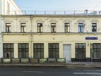 Красносельский район, улица Большая Лубянка, дом 18. офисное здание