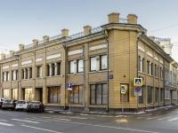 Красносельский район, улица Большая Лубянка, дом 22. общественная организация Всероссийская федерация волейбола