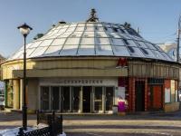 Красносельский район, площадь Большая Сухаревская, дом 2 с.1. станция метро Сухаревская