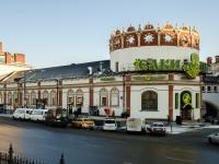 площадь Комсомольская, дом 2А. многофункциональное здание