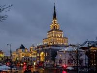 Красносельский район, вокзал Казанский, площадь Комсомольская, дом 2