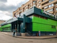"""Красносельский район, улица Краснопрудная, дом 13А. супермаркет """"Перекрёсток"""""""