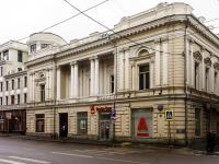 """Красносельский район, улица Мясницкая, дом 13 с.1. банк """"Альфа-Банк"""""""