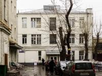 Красносельский район, улица Мясницкая, дом 13 с.10. офисное здание