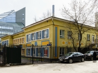 ,  , house 16 с.9. nursery school