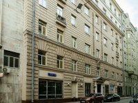 ,  , house 24 с.1. office building