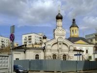 Уланский переулок, дом 11. храм Святителя Николая Мирликийского (Дербенёво)