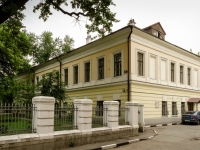 ,  , house 14 с.1. office building