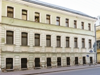 ,  , house 17 с.1. office building