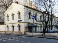 ,  , house 18 с.1. office building