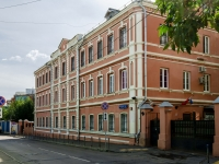 ,  , house 6 с.1. office building