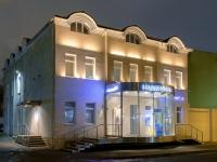 """Красносельский район, Коптельский 1-й переулок, дом 4 с.1. банк АО """"Нордеа Банк"""""""