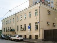 ,  , house 13/2СТР3. 写字楼