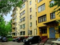 ,  , house 5/20СТР2. Apartment house