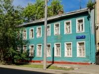 , st Olkhovskaya, house 9 с.2. office building