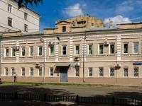 , st Olkhovskaya, house 21. office building