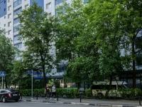 """, 旅馆 """"Волга"""",  , 房屋 4 с.1"""