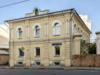 ,  , house 13 с.1. office building