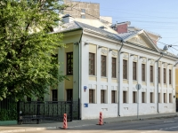 ,  , house 19А с.1. office building